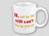 Поздравительная чашка на 58 лет