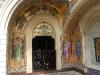 Мозайка монастыря Киккос