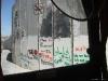 Наружная реклама в Палестине