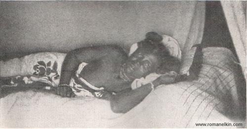 Молодая девушка с Мадагаскара (негритянка)