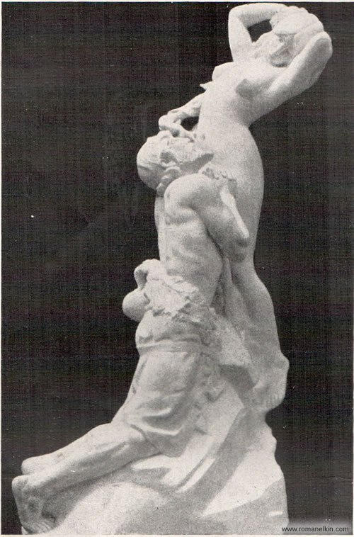 У ног Венеры