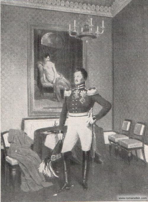 Принц Август Прусский перед портретом Юлии Рекамье