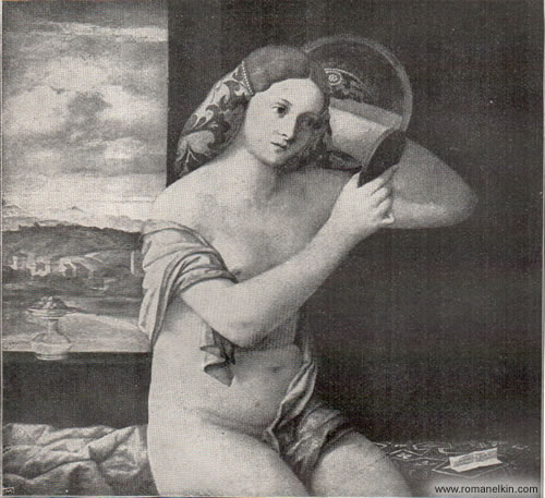 Молодая женщина убирает себе волосы