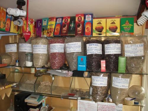 Ассортимент египетского чая