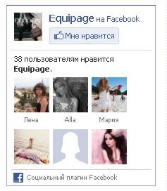Русская версия виджета фейсбук
