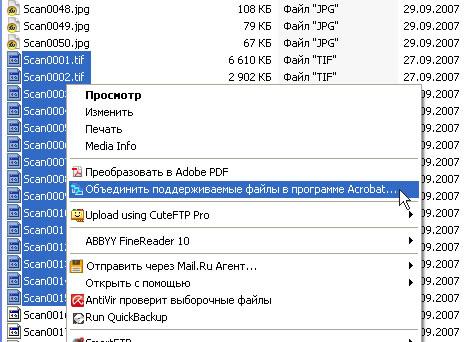 Компилируем PDF файл из TIFF