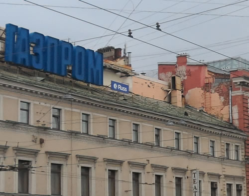 Антиреклама Газпрома