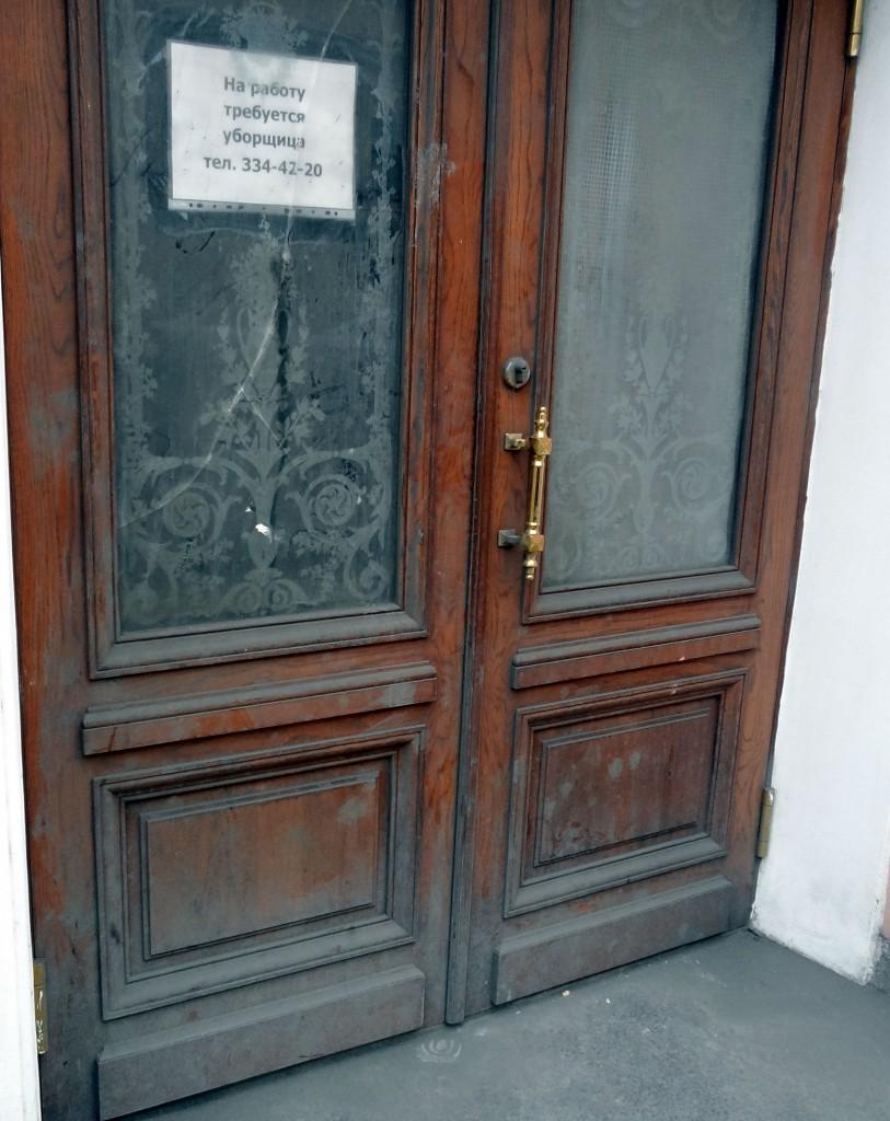 Дверям требуется уборщица
