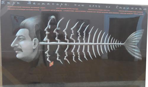 Пиры Валтасара или ночь со Сталиным