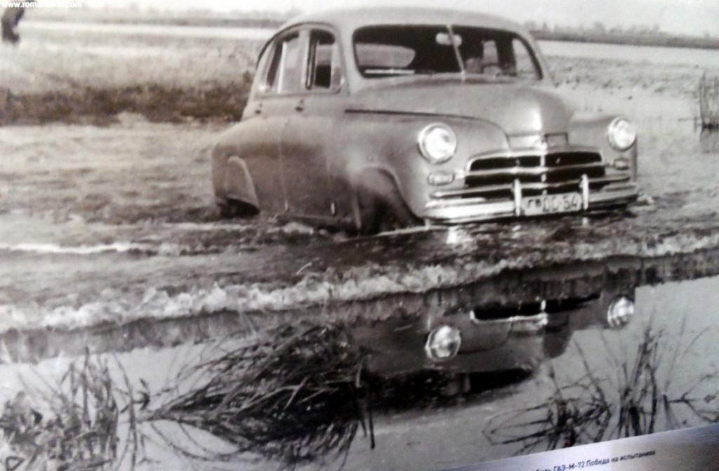 ГАЗ-М-72 Победа. На испытаниях.