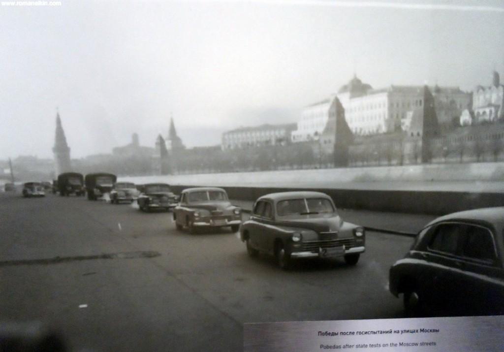 Парад автомобилей Победа после успешных государственных испытаний на улицах Москвы.