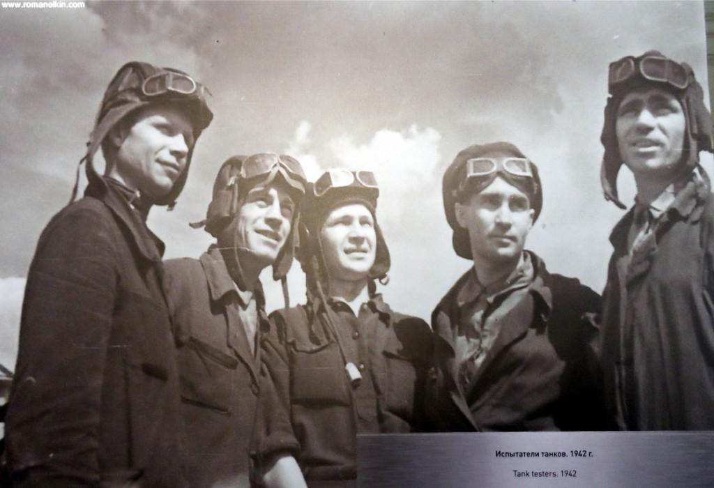 Испытатели танков. 1942 год.