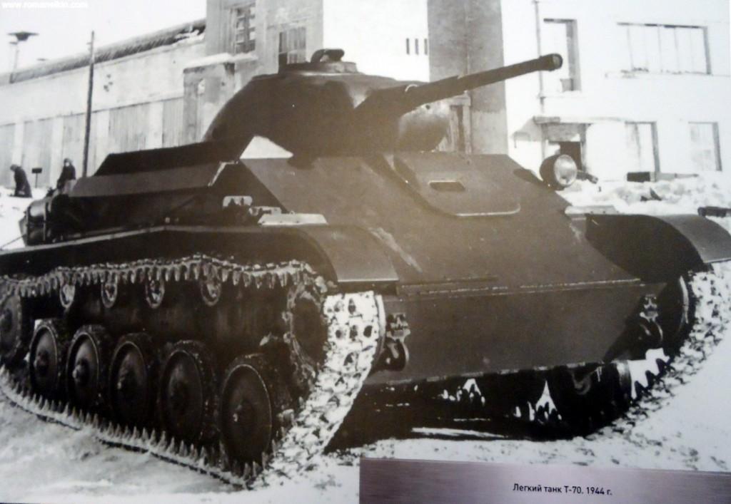 Легкий танк Т-70. 1944 год.