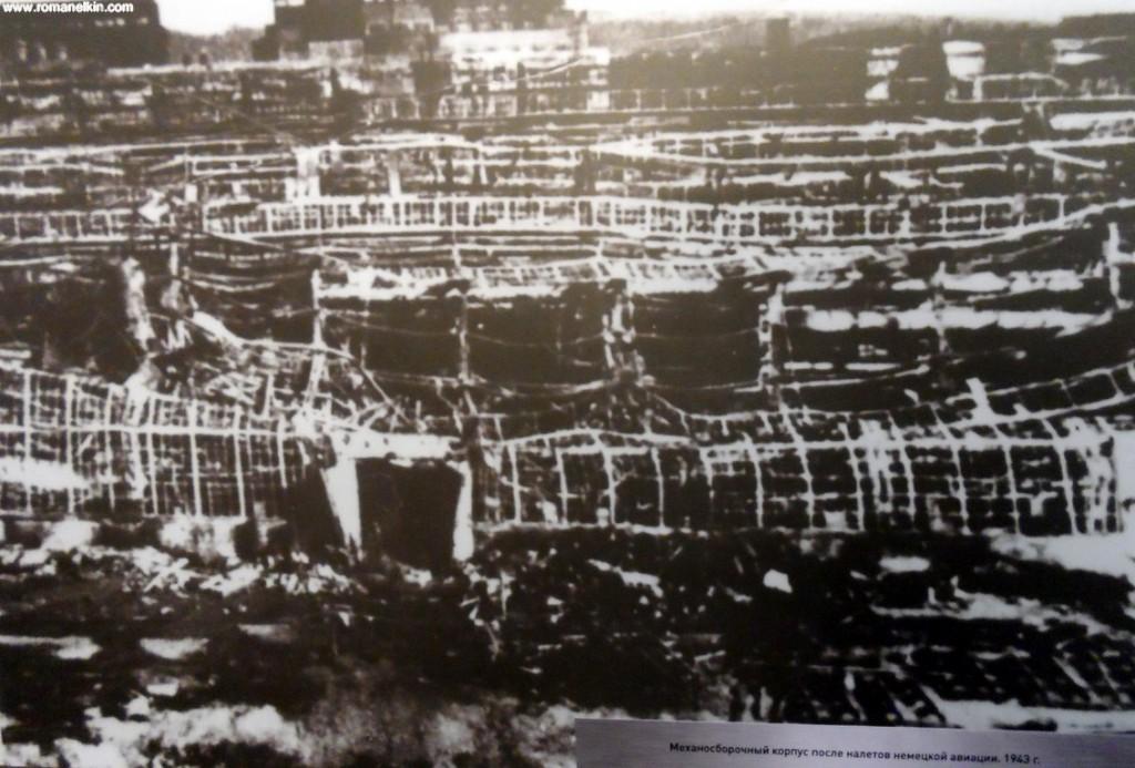 Немецкая авиация разбомбила механосборочный корпус завода, 1943 год