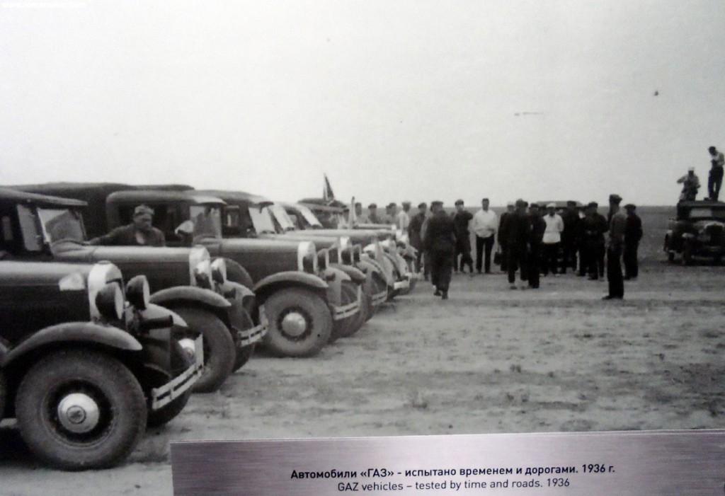 ГАЗ 1936 год