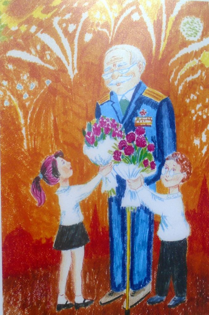Дети дарят дедушке цветы