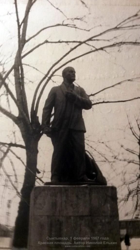 Старый памятник Ленину в Сыктывкаре
