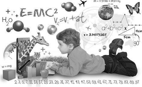 Обучение детей будущего