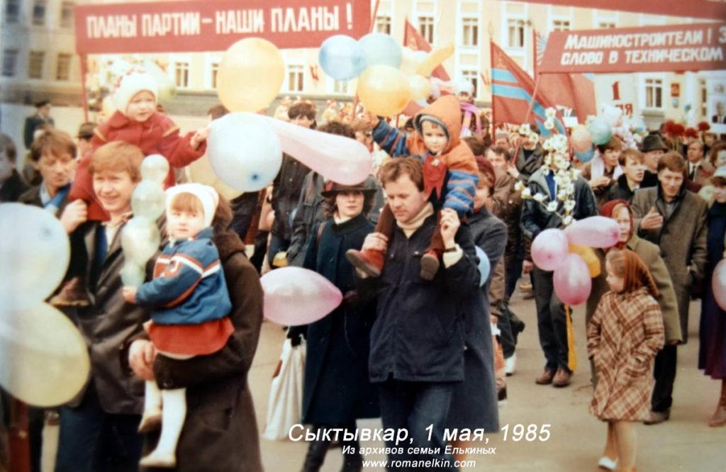 Как мы ходили на марши в Сыктывкаре