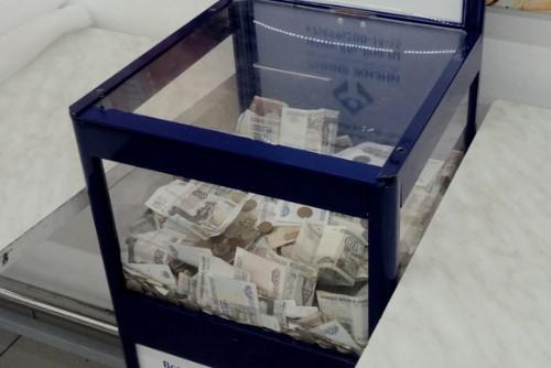 Фонд помощи пенсионерам